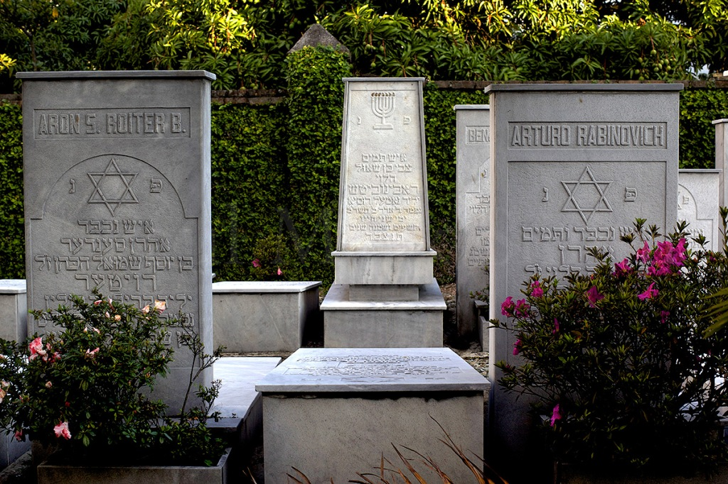 Jewish cemetery in Medellín, Colombia